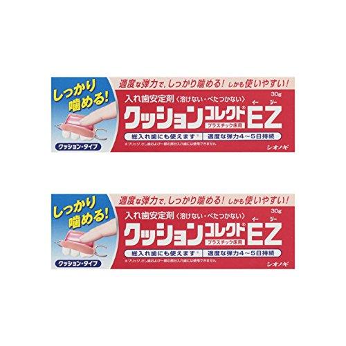 Shionogi Japan CUSHION CORRECT EZ denture cushion grip adhesive 30g 2 pieces