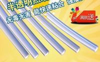 Hot-melt-glue-gun-glue-stick-tape-adhesive-quality-products-soluble-DIY-model-production-5-21.jpg