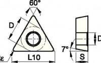 WIDIA-TCMW3252S0420ST-WBH25U-Advanced-Material-PCBN-Insert-TCMW-ST-High-Content-PCBN-0-031-0-8mm-Radius-WBH25U-Grade-33.jpg