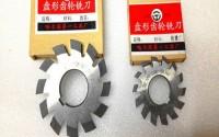 Set-8Pcs-Module-1-M1-Inner-bore-22mm-1-8-Involute-Gear-Cutters-Disk-shaped-34.jpg